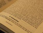 Analiza dot. ustawy o zmianie ustawy o podatku dochodowym od osób fizycznych.